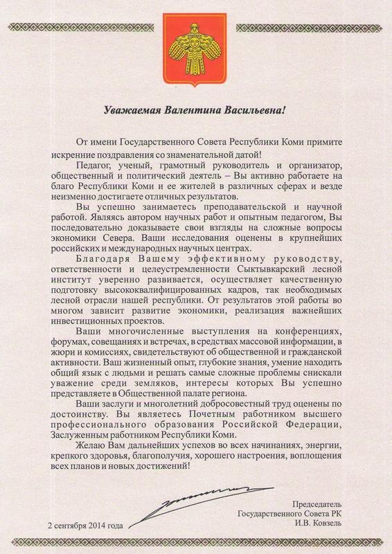 Free Speech / Свобода Слова. Сергей МЕЛЬНИКОФФ